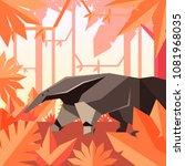 flat geometric jungle... | Shutterstock .eps vector #1081968035