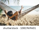 summer vacations concept  happy ... | Shutterstock . vector #1081969601