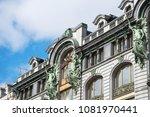 singer house or house of books...   Shutterstock . vector #1081970441