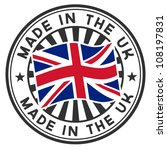 vector stamp with flag of gb ... | Shutterstock .eps vector #108197831
