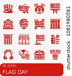 vector flag day icon set | Shutterstock .eps vector #1081980581