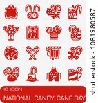 vector national candy cane icon ... | Shutterstock .eps vector #1081980587