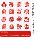 vector national strawberry... | Shutterstock .eps vector #1081980641