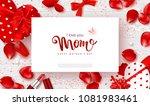 happy mother's day banner.... | Shutterstock .eps vector #1081983461