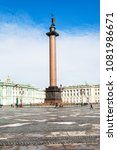 Small photo of view of Alexander Column on Palace Square in Saint Petersburg city in spring