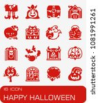 vector happy hallowen icon set | Shutterstock .eps vector #1081991261