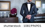 man in expensive custom... | Shutterstock . vector #1081996901