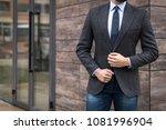 man in expensive custom... | Shutterstock . vector #1081996904