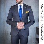 man in custom tailored business ... | Shutterstock . vector #1081996907