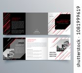 brochure design  brochure... | Shutterstock .eps vector #1081999619