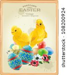 Vintage Easter Greeting Card...