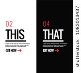 this versus that comparison... | Shutterstock .eps vector #1082013437