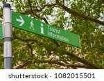 Green Sign For Direction To...