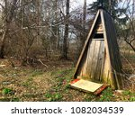 Wooden Old Toilet In The Woods
