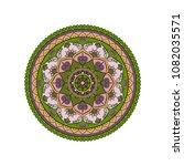 mandala. round ornament floral... | Shutterstock .eps vector #1082035571