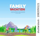 family vacation  cycling and... | Shutterstock .eps vector #1082050121