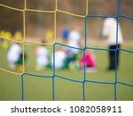 football gate net. soccer gate... | Shutterstock . vector #1082058911
