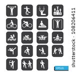 sports icons vector on black... | Shutterstock .eps vector #108206411