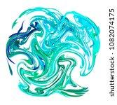 bright colourful marine colour... | Shutterstock . vector #1082074175
