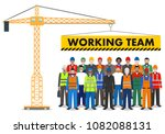 building tower crane. group of... | Shutterstock .eps vector #1082088131