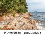 Small photo of Path Encompassing Takeshima Island in Mikawa Bay, Japan