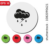 lightning with cloud flat round ... | Shutterstock .eps vector #1082090621