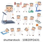 arab kandura wearing... | Shutterstock .eps vector #1082092631