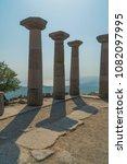 aerial shot assos temple of... | Shutterstock . vector #1082097995