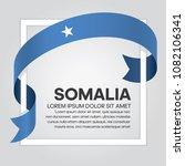 somalia flag background | Shutterstock .eps vector #1082106341