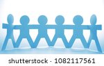 team of paper chain people | Shutterstock . vector #1082117561