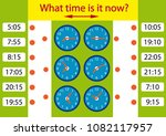 what time is it now  game... | Shutterstock .eps vector #1082117957