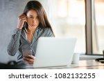 smiling happy businesswoman... | Shutterstock . vector #1082132255