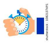 color stopwatch in hand.... | Shutterstock .eps vector #1082137691
