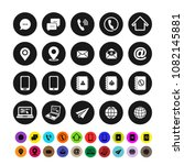set of contact icons. flat... | Shutterstock .eps vector #1082145881