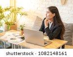 smart asian business woman...   Shutterstock . vector #1082148161