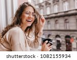close up portrait of laughing... | Shutterstock . vector #1082155934