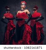 flamenco spanish seductive...   Shutterstock . vector #1082161871