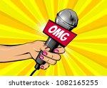 omg news comic text speech...   Shutterstock .eps vector #1082165255