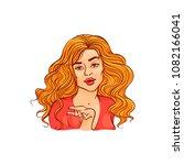 young woman sends air kiss  ... | Shutterstock .eps vector #1082166041
