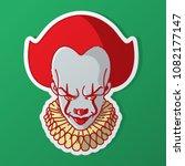 concept logo. flat vector...   Shutterstock .eps vector #1082177147