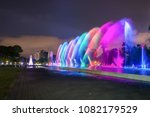 magic water circuit and light... | Shutterstock . vector #1082179529