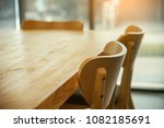 abstract of meeting chair in... | Shutterstock . vector #1082185691