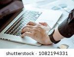 hand of office man touching... | Shutterstock . vector #1082194331
