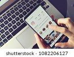 penang  malaysia   april 13...   Shutterstock . vector #1082206127