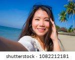 self portrait of gorgeous... | Shutterstock . vector #1082212181