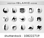 islamic website icons set. eps... | Shutterstock .eps vector #108222719