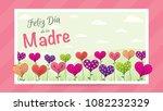 feliz dia de la madre   happy... | Shutterstock .eps vector #1082232329