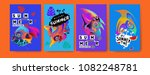 vector colorful summer tropical ... | Shutterstock .eps vector #1082248781
