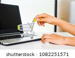 online shopping concept with... | Shutterstock . vector #1082251571