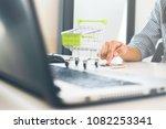 cart online shopping | Shutterstock . vector #1082253341
